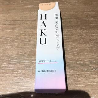 H.A.K - 資生堂 HAKU 薬用 美白美容液ファンデ オークル20(30g)