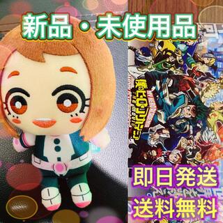 BANDAI NAMCO Entertainment - 【新品・未使用品】麗日お茶子 ともぬい ヒロアカ おすわり クリアカードシール