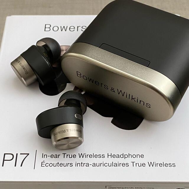 Bowers & Wilkins PI7 チャコール B&W P17 スマホ/家電/カメラのオーディオ機器(ヘッドフォン/イヤフォン)の商品写真
