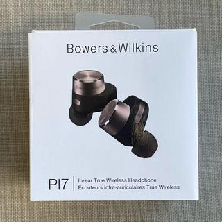 Bowers & Wilkins PI7 チャコール B&W P17(ヘッドフォン/イヤフォン)