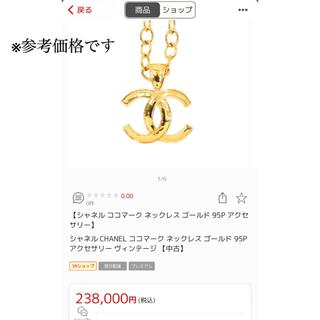 CHANEL - 美品♡CHANEL♡ヴィンテージ ビッグココマーク ネックレス