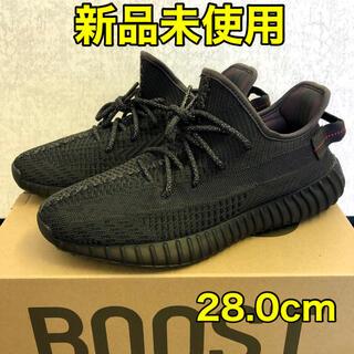 adidas - 新品 28.0 ADIDAS YEEZY BOOST 350 V2 BLACK
