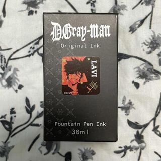 集英社 - Tono&Lims コラボ インク D.Gray-man 原画展 ラビ
