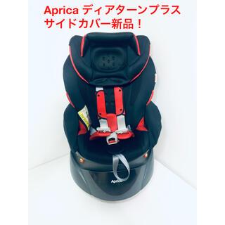 アップリカ(Aprica)のAprica ディアターンプラス 93089 バウンシングブラック(自動車用チャイルドシート本体)