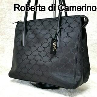 ロベルタディカメリーノ(ROBERTA DI CAMERINO)の正規品 Roberta di Camerino ロベルダディカメリーノ バッグ(トートバッグ)
