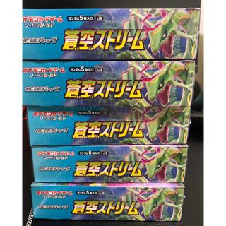 ポケモン - 蒼空ストリーム 5ボックス シュリンク付
