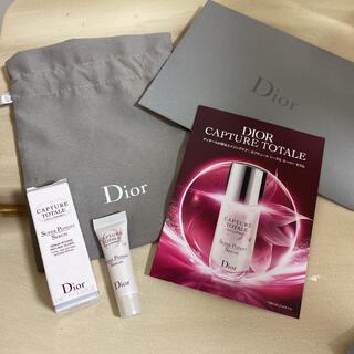 ディオール(Dior)のカプチュールトータル セラム 巾着 ノベルティ 封筒 ①(美容液)