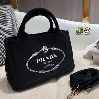 PRADA - 美品セール Prada プラダ バッグ