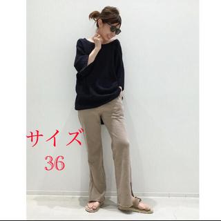 L'Appartement DEUXIEME CLASSE - GOOD GRIEF SWEAT PANTS