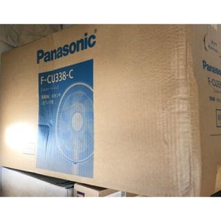 パナソニック(Panasonic)のパナソニックDCリビング扇風機F-CU338-C DCリモコン付き ベージュ(扇風機)
