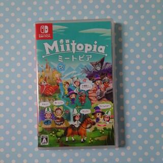 Nintendo Switch - ミートピア Miitopia 任天堂 nintendo switch
