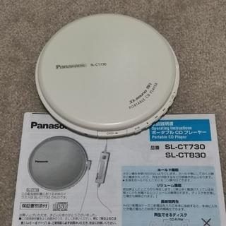 パナソニック(Panasonic)のPanasonic CDプレーヤー SL-CT730  ジャンク品(ポータブルプレーヤー)