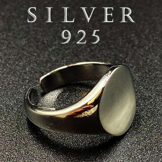 カレッジリング シルバー925 印台 リング 指輪 シルバー 7A F