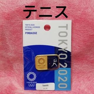 テニス ピンバッジ 東京オリンピック 東京2020 ピクトグラム
