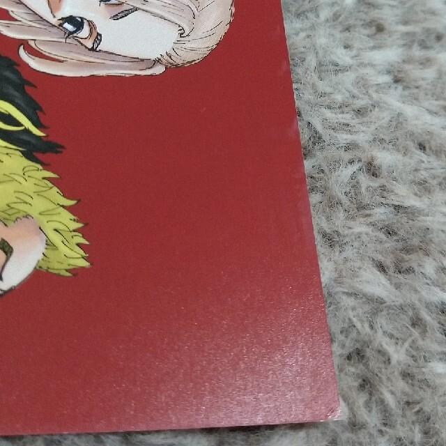 東京リベンジャーズ劇場特典 エンタメ/ホビーのコレクション(ノベルティグッズ)の商品写真