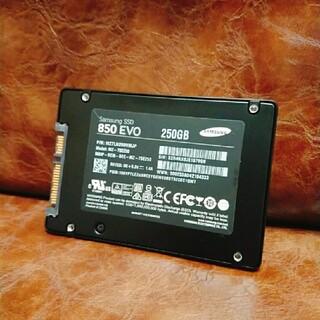 SAMSUNG - Samsung SSD 850 EVO 250GB