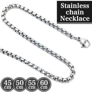 ステンレス ネックレス チェーン 60㎝ 幅 3mm 金属アレルギー対応