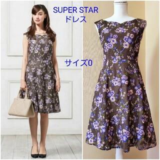 TOCCA - SUPER STAR ドレス