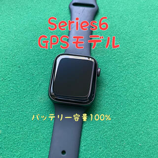 Apple Watch - Apple Watch Series 6 GPS 44mm アップルウォッチ
