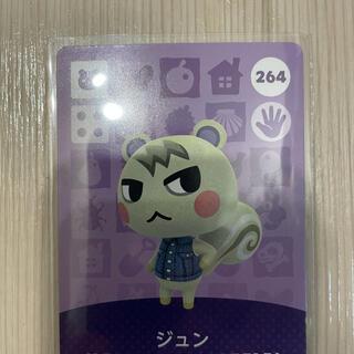 任天堂 - amiibo カード ジュン