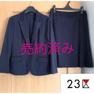 23区 - 23区*ハイゲージモクロディ 夏用スーツ*ジャケット スカート 40