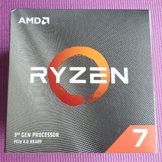 Ryzen7 3700x(グリス付)