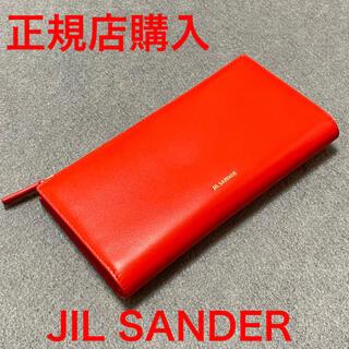 ジルサンダー(Jil Sander)のJIL SANDER FINE WALLET 長財布 Red Logo 新品(財布)