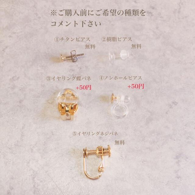 no.136 ゴールド 抜き雫 べっ甲 イエロー ピアス、イヤリング ハンドメイドのアクセサリー(イヤリング)の商品写真