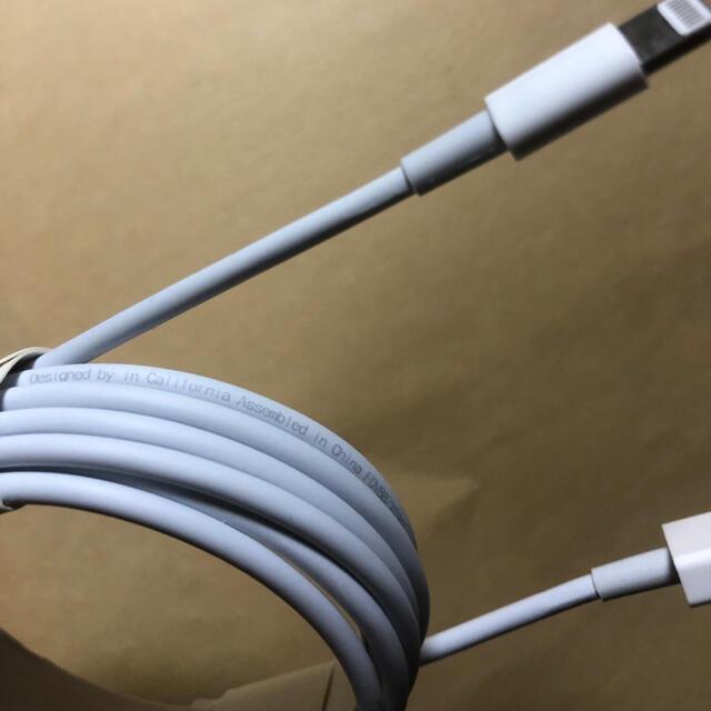 3本セット* iPhone充電器2mライトニングケーブル 純正品質 充電ケーブル スマホ/家電/カメラのスマートフォン/携帯電話(バッテリー/充電器)の商品写真