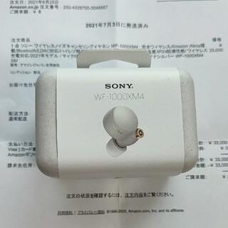 SONY - SONY WF-1000XM4 プラチナシルバー 領収書 保証書付