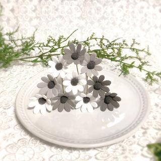 小花 10本セット グレー ホワイト 造花(その他)