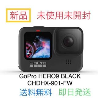 GoPro - GoPro HERO9 Black CHDHX-901-FW 国内正規品