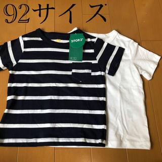 エイチアンドエム(H&M)の【未使用】H&M Tシャツセット(Tシャツ/カットソー)