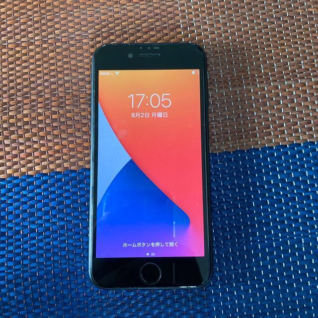Apple(アップル)のiPhone7本体のみSIMロック解除済み スマホ/家電/カメラのスマートフォン/携帯電話(スマートフォン本体)の商品写真