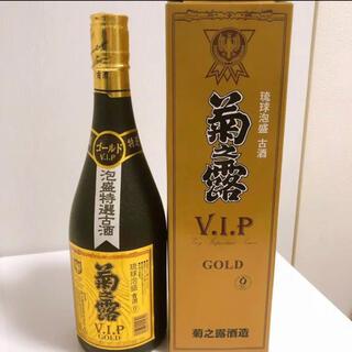 匿名配送!琉球泡盛 菊の露 VIPGOLD 古酒 沖縄泡盛(焼酎)