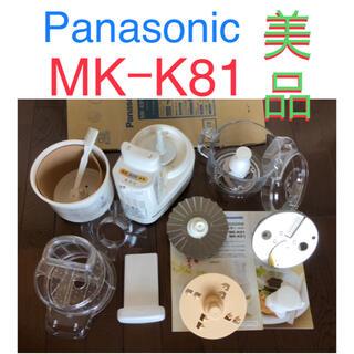 Panasonic - 美品 Panasonic パナソニック フードプロセッサー MK-K81