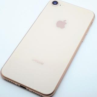 iPhone - 【バッテリー容量92%】au Apple iPhone8 64GB ゴールド