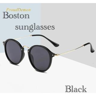 サングラス ボストン  メガネ 伊達メガネ UV400 紫外線カット ブラック