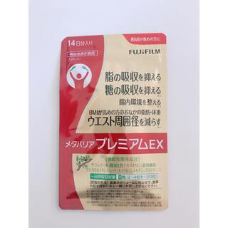 富士フイルム メタバリアEX 112粒 14日分(ダイエット食品)