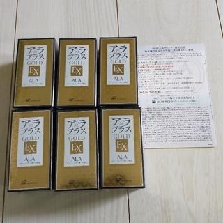 ALA - アラプラスゴールドEX  6箱 割引購入券セット