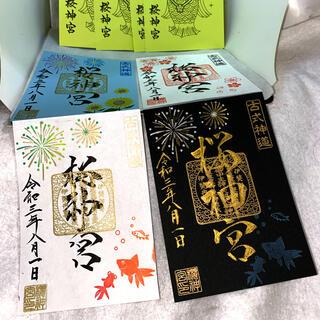 東京桜神宮八月限定御朱印4体セット(印刷物)
