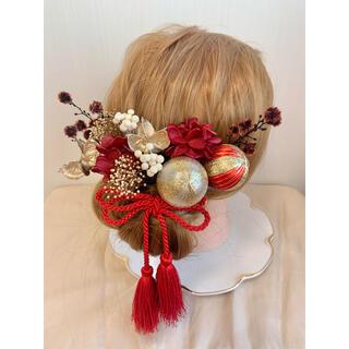 成人式 ヘッドドレス 髪飾り ドライフラワー リボン 赤