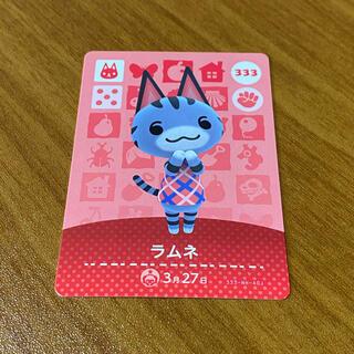 amiibo カード ラムネ