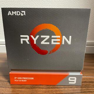 Ryzen9 3900x 多少なら値下げできます。
