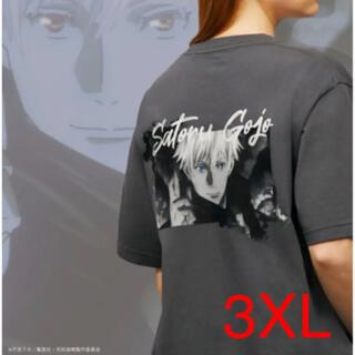 ユニクロ(UNIQLO)の3XL 新品未使用 ユニクロ 呪術廻戦Tシャツ 五条悟(Tシャツ(半袖/袖なし))