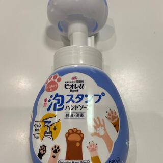 ビオレ(Biore)のビオレU 薬用 泡スタンプ 肉球 ハンドソープ にくきゅう 容器のみ(ボディソープ/石鹸)