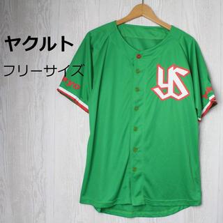 東京ヤクルトスワローズ - 【古着】野球 ベースボールシャツ 東京ヤクルトスワローズ ユニフォーム