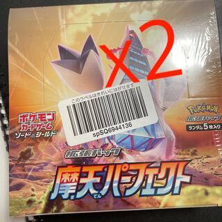 ポケモン(ポケモン)の2点セット シュリンク付き ポケモンカードゲーム 摩天パーフェクト BOX(カード)