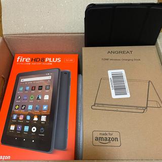 amazon Fire HD8 Plus 64GB  充電スタンド