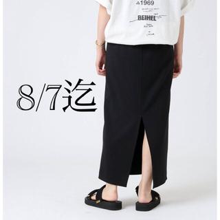 DEUXIEME CLASSE - Deuxieme Classe 新品☆Jersey LongTight スカート